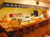 Kan Ki Japanese Steakhouse & Sushi